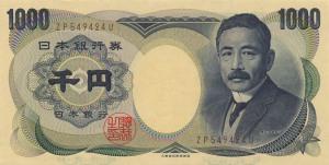 1000-yen-natsume-soseki
