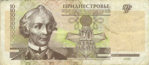 Pmr-money-rouble-10-obv