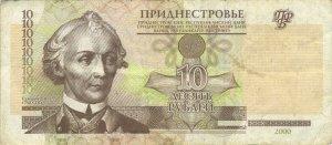 Pmr-money-rouble-10-obv