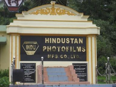 Hindustan photo